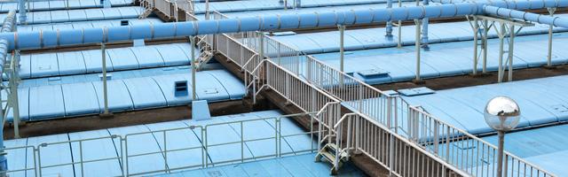 下水道の技術に関する調査研究事業
