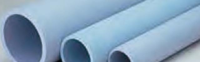 下水道用資器材・用品の規格研究、検査事業